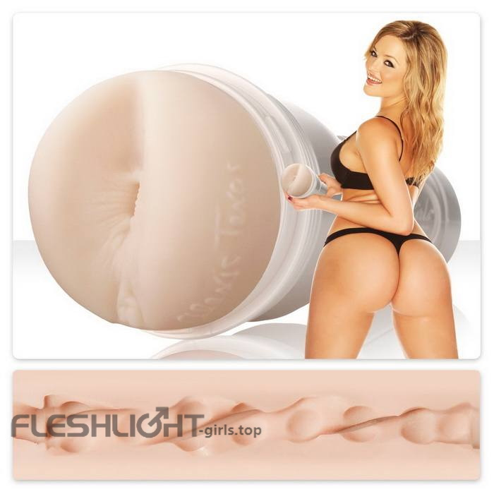 Мастурбатор Fleshlight Alexis Texas Tornado Signature Collection