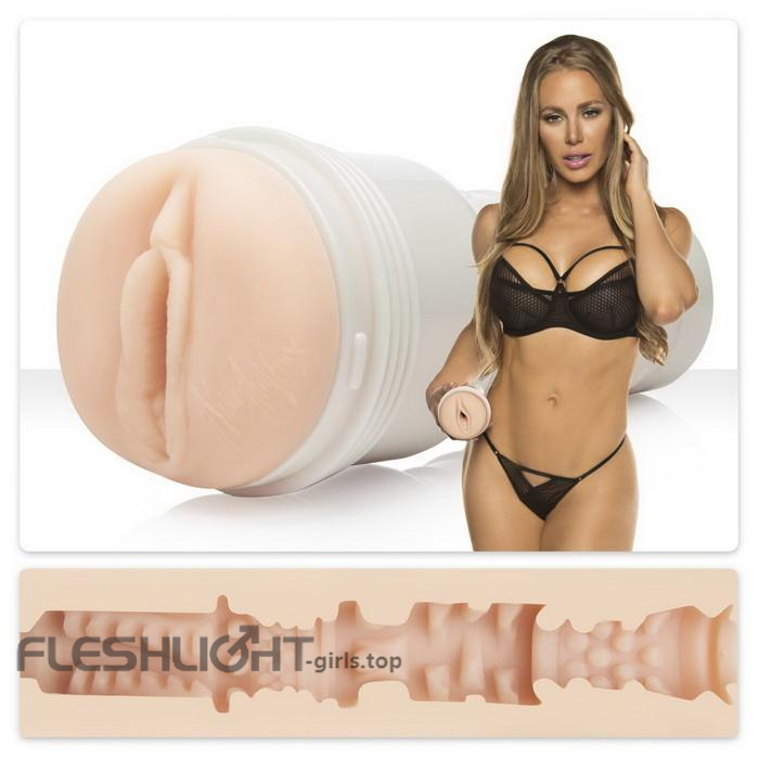 Мастурбатор Nicole Aniston Fit Fleshlight (Signature Collection)